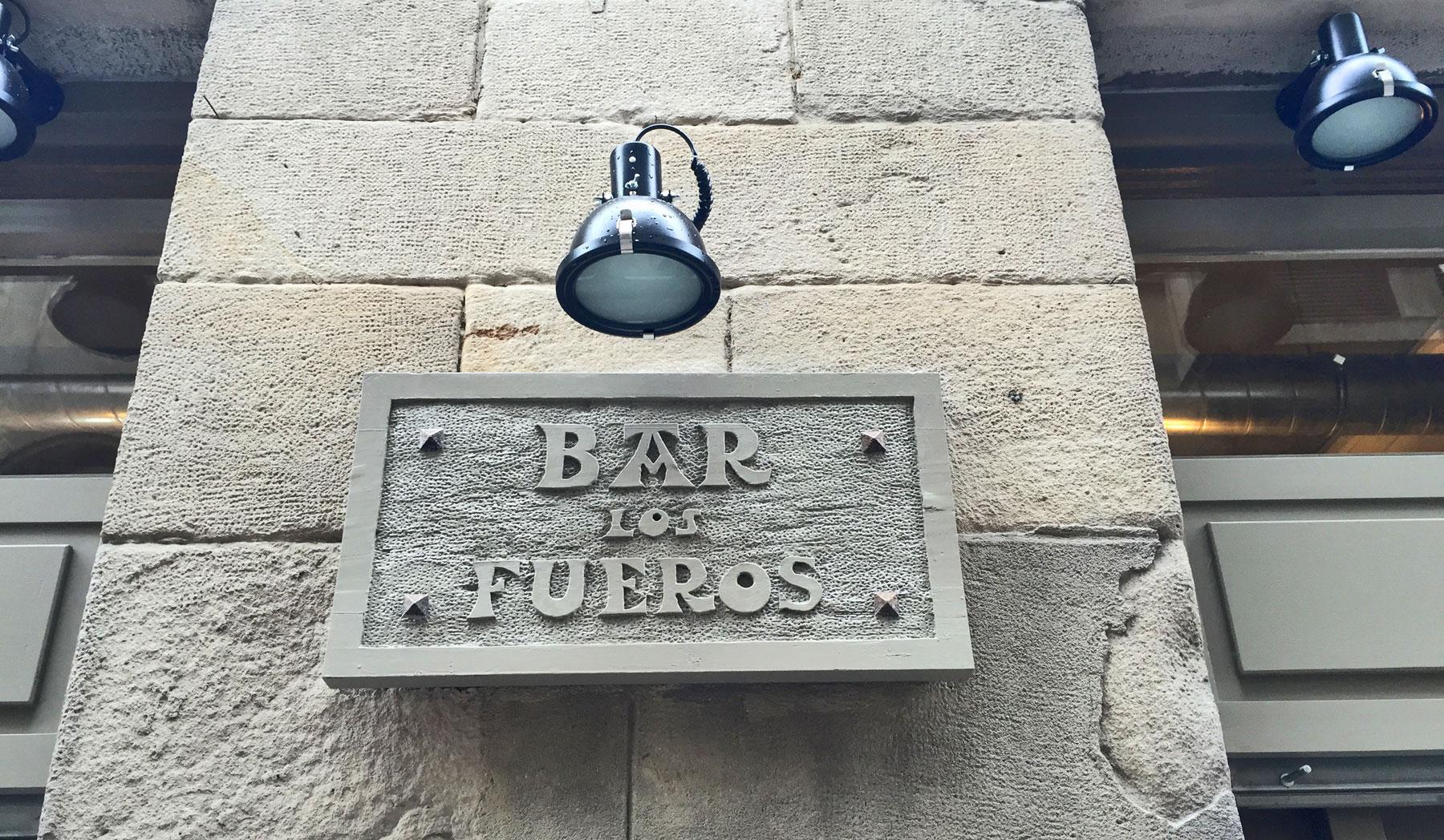 Restaurante y Pikoteo Los Fueros